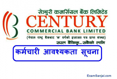 Century Commercial Bank Ltd Job vacancy notice for various posts
