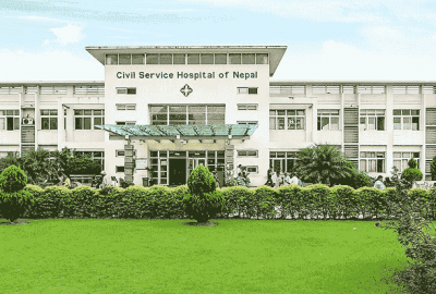Civil Service Hospital Nijamati Hospital Job Vacancy