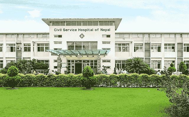 Civil Service Hospital Nijamati Hospital Job Vacancy