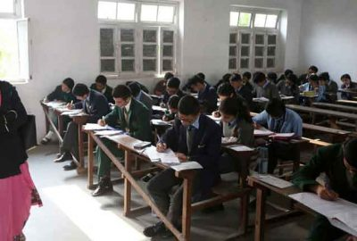 External Exam Conduct in Alternative Method by Nepal Open University