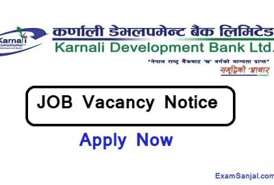 Karnali Development Bank Job Vacancy Notice Banking Career