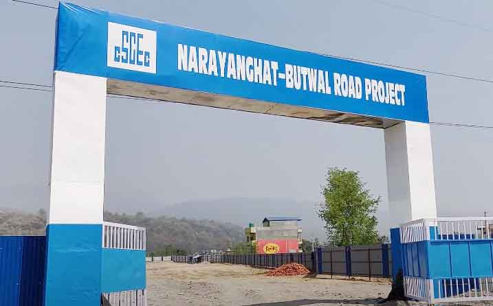 Narayanghat Butwal Road Project Notice for Compensation Amount