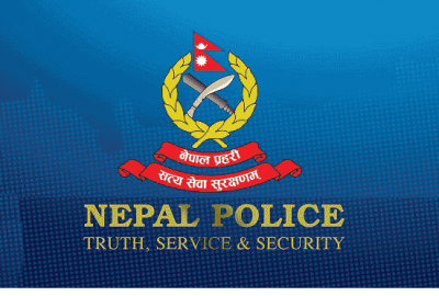 Nepal Police Prahari School Admission Open for All apply Online