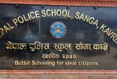 Nepal Police School Admission Notice Apply Online Prahari School