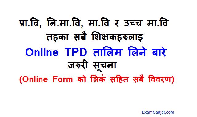 Online TPD Teacher Professional Development Training Application Open