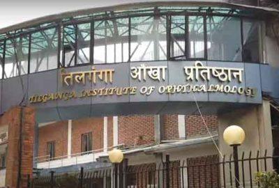 Tilganga Eye Hospital Opthalmology Institute Job Vacancy