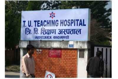 TU Teaching Hospital Job Vacancy & Appointment Notice