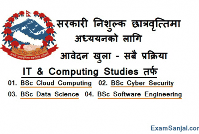 Government Scholarship Application SLTC for IT & Computing Studies