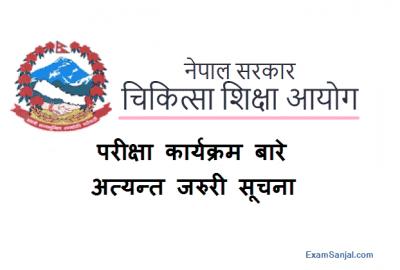 Medical Education Commission Exam Center Selection Notice MEC exam