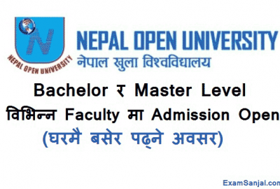Nepal Open University Khulla Bishwobidyalaya Admission Open Online