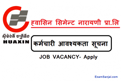 Huaxin Narayani Cement Company Job Vacancy Nepal
