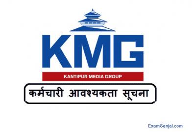 Kantipur Media Group Graphic Designer Job Vacancy Notice