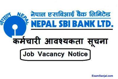 Nepal SBI Bank Job Vacancy Notice Banking Job Nepal