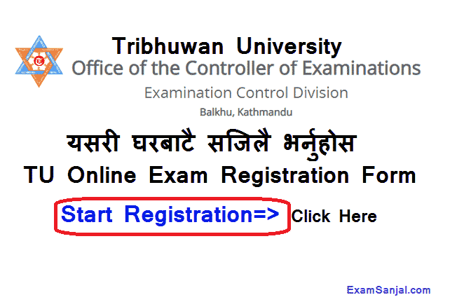 TU Online Exam Application Form Fill up Process How to Fill