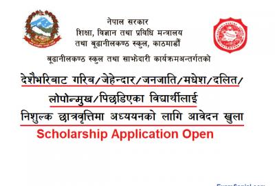 Budhanilkantha School Scholarship Application Open Apply Government Scholarship