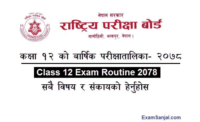 Class 12 Exam Routine 2078 NEB Class 12 Exam Routine All