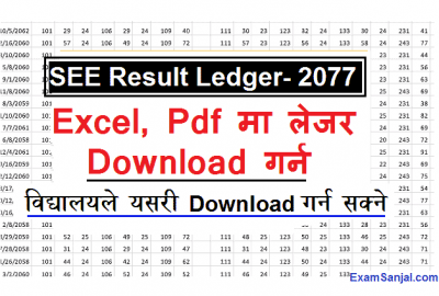 SEE Result Ledger Download School wise School SEE Ledger View