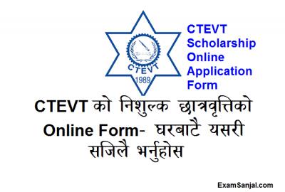 CTEVT Scholarship Form Fill Online Application Apply Online Scholarship