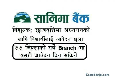 Sanima Bank Scholarship Application Open Apply Sanima Scholarship