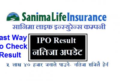 Sanima Life IPO Result Check Easily Fastly Sanima IPO