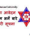 Update Exam Center: SEE Grade Increment Supplementary (Purak) Examination : Rupandehi District