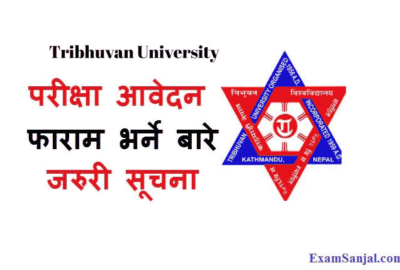 TU Bachelor Level BED BBA BSC Exams Application Form Regular Partial