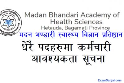 Madan Bhandari Swasthya Bigyan Pratisthan Job Vacancy Notice Health Jobs