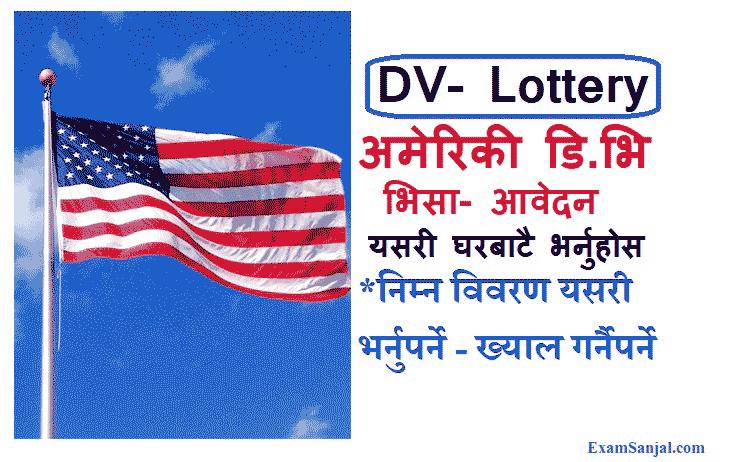 Apply DV Lottery Visa How to Apply DV America Visa Easily