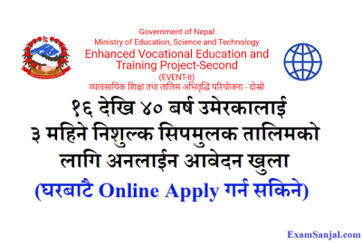 Free Skill Full Training Application Open by Event II Project Apply